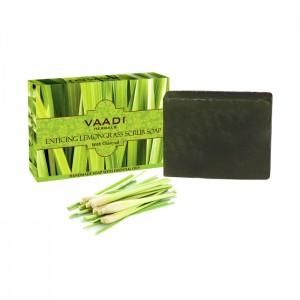enticing-lemongrass-scrub-soap